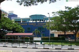 Temasek Primary School Ranking and Review 2017 Singapore