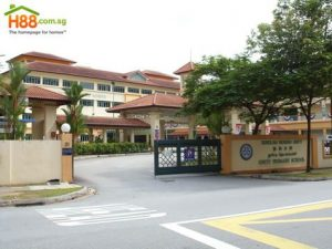 Unity Primary School Ranking and Review 2017 Singapore