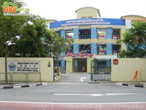 West View Primary School Ranking and Review 2017 Singapore