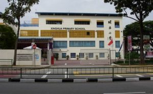 Xinghua Primary School Ranking and Review 2017  Singapore