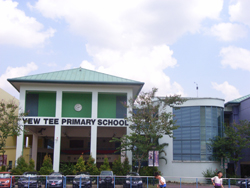 Yew Tee Primary School Ranking and Review 2017 Singapore