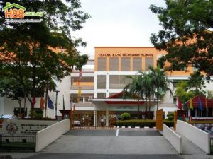 Yio Chu Kang Secondary School Ranking and Review 2017 Singapore