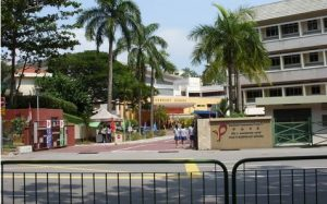 Telok Kurau Primary School Ranking and Review 2017  Singapore